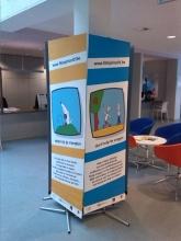 Wachtzaalcampagne OCMW Leuven thema geestelijke gezondheid
